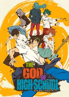 Assistir The God of High School online