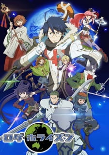 Log Horizon 2nd Season